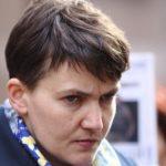 Надежда Савченко поддержала жителей Донбасса: «У них гордость имеется!»