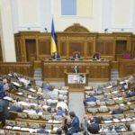 Из-за роспуска парламента Украина потеряет около 400 млн долларов
