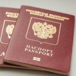 Покинувшие Крым украинцы подали заявления на получение паспорта РФ