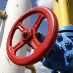 В «Нафтогазе» заявили о готовности к переговорам с Россией о транзите газа на определенных условиях