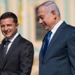 В Киеве Зеленский встречал премьера Израиля приветствием украинских националистов