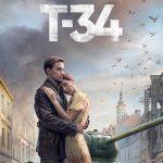 В США в штате Массачусетс украинские активисты сорвали показ кинофильма «Т-34»