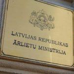 В МИД Латвии осудили планируемый салют в Москве в честь дня освобождения Риги