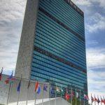 В здании ООН с целью экономии денежных средств закроют столовые и отключат тепло