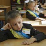 Киевская школа экономики: в низком интеллектуальном потенциале украинцев виновата Россия и СССР