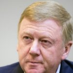 Фонду корпорации Чубайса правительство РФ выделит 20 млрд рублей