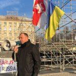 В Киеве националисты устроили акцию протеста против интеграции России и Белоруссии