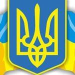 В Великобритании полиция признала трезубец герба Украины символом террористов