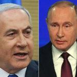 Израиль и Россия подписали соглашение о запрете усыновления российских детей израильскими однополыми парами