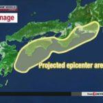 Ученые предупредили о повышенном риске цунами из разлома Нанкай
