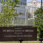В Киеве следователи допросили сотрудников посольства США на Украине