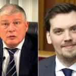Бывший министр назвал премьера Украины Гончарука «сознательным идиотом»