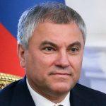 В Госдуме предложили публиковать на сайте парламента скандальные высказывания чиновников