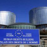 Скандал во Франции: судьи ЕСПЧ оказались связаны с фондом Сороса
