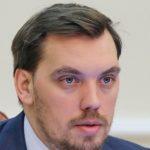 Премьер Украины назвал главное достижение страны за последнее десятилетие