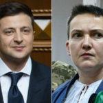 Савченко: Зеленский вынужден выбирать на госдолжности между «молодыми дебилами» и «старыми коррупционерами»
