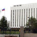 Посольство России в Вашингтоне пригласило представителей власти США посетить Крым
