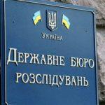 На Украине арестованы 42 картины, которые принадлежат Петру Порошенко