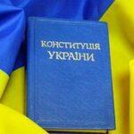 В книгу о Конституции Украины включили шумеров