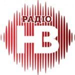 Сорос прекращает финансирование Радио «Новое время» на Украине — медиа закрывается