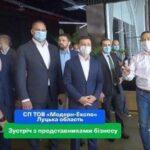 Офис Зеленского опозорился сообщением о несуществующей области