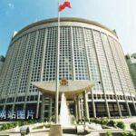 Китай введет санкции в отношении США из-за закона о Гонконге