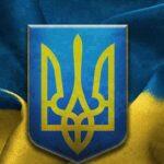 В Верховной Раде собираются заменить тризуб Украины на большой герб