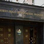 Генпрокуратура Украины направила запрос в Минск о выдаче задержанных россиян