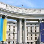 В МИД Украины возмутились обвинениями президента Белоруссии