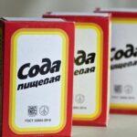 Украинский учебник по химии: пищевая сода — лекарство от рака и простуды