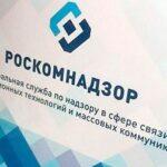 Роскомнадзор рассматривает вопрос о лишении радиостанции «Эхо Москвы» лицензии