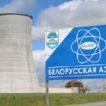 В Литве подготовили «план Б», если Латвия и Эстония откажутся от бойкота БелАЭС