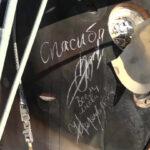 """<span class=""""title"""">Пересильд и Машков оставили памятные надписи на аппарате «Союз МС-18»</span>"""