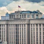 """<span class=""""title"""">Проект изменений закона о публичной власти в регионах внесли в Госдуму</span>"""
