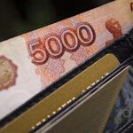 """<span class=""""title"""">В России заметно увеличилась задолженность по зарплате</span>"""